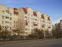 Rostov-on-Don, Komarov blvd, house 30 к.4. Apartment house