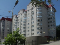 Rostov-on-Don, Komarov blvd, house 30А. Apartment house