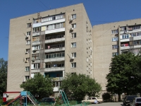 Rostov-on-Don, Borko st, house 2. Apartment house