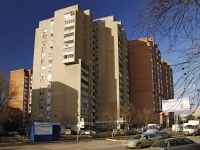 Rostov-on-Don, Borko st, house 7/1. Apartment house