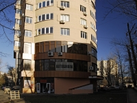 Rostov-on-Don, Borko st, house 10. Apartment house