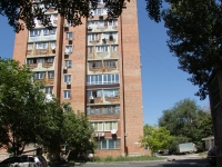 Rostov-on-Don, Kapustin st, house 10/1. Apartment house