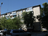 Rostov-on-Don, Kapustin st, house 20. Apartment house