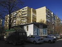 Rostov-on-Don, st Startovaya, house 4. Apartment house