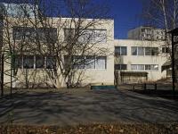 Rostov-on-Don, st Startovaya, house 8/1. nursery school