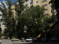 Rostov-on-Don, Startovaya st, house 14. Apartment house