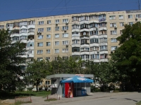 Rostov-on-Don, Startovaya st, house 18. Apartment house
