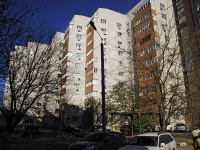 Rostov-on-Don, st Startovaya, house 20. Apartment house