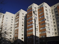 Rostov-on-Don, Startovaya st, house 20. Apartment house