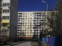 Rostov-on-Don, Mylnikov st, house 1А. Apartment house