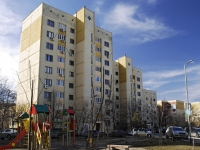 Rostov-on-Don, Mylnikov st, house 7/6. Apartment house