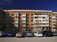 Rostov-on-Don, Mylnikov st, house 6. Apartment house