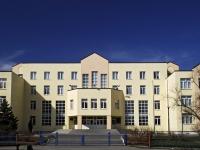 Ростов-на-Дону, улица Мыльникова, дом 4. лицей №27 им. А.В.Суворова