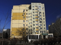 Rostov-on-Don, Nikulinoy st, house 5/3. Apartment house