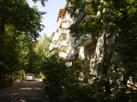 Rostov-on-Don, Oganov st, house 7А. Apartment house