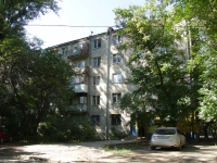 顿河畔罗斯托夫市, Oganov st, 房屋 9. 公寓楼