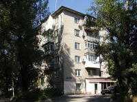 Rostov-on-Don, Oganov st, house 11. Apartment house