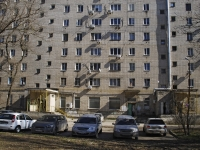 Rostov-on-Don, Oganov st, house 7. Apartment house