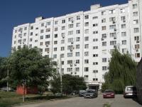 顿河畔罗斯托夫市, Taganrogskaya st, 房屋 112/1. 公寓楼