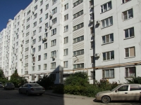Rostov-on-Don, Taganrogskaya st, house 112/5. Apartment house