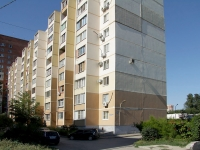 Rostov-on-Don, Taganrogskaya st, house 112Б. Apartment house