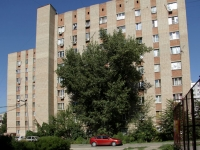 Rostov-on-Don, Taganrogskaya st, house 112. hostel