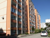Rostov-on-Don, Taganrogskaya st, house 114Г. Apartment house