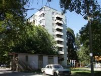 Rostov-on-Don, Taganrogskaya st, house 116/1. Apartment house