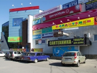 Rostov-on-Don, shopping center 7 Ветров, Taganrogskaya st, house 116Г