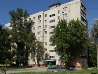 Rostov-on-Don, Taganrogskaya st, house 116. Apartment house