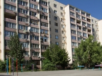 Rostov-on-Don, Taganrogskaya st, house 124/4. Apartment house