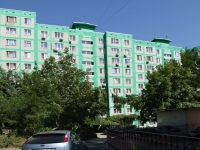 Rostov-on-Don, Taganrogskaya st, house 124. Apartment house