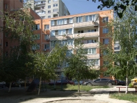 Rostov-on-Don, Taganrogskaya st, house 126/2. Apartment house