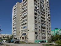 Rostov-on-Don, Taganrogskaya st, house 126/1. Apartment house