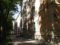 Rostov-on-Don, Taganrogskaya st, house 133/2. Apartment house