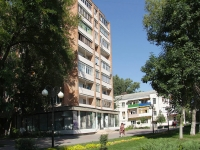 Rostov-on-Don, Taganrogskaya st, house 133. Apartment house