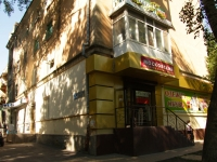 Rostov-on-Don, Taganrogskaya st, house 137/1. Apartment house