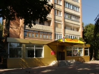 Rostov-on-Don, Taganrogskaya st, house 137. Apartment house
