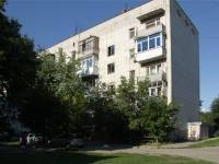 Rostov-on-Don, Taganrogskaya st, house 139/11. Apartment house