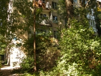 Rostov-on-Don, Taganrogskaya st, house 139/2. Apartment house
