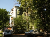 Rostov-on-Don, Taganrogskaya st, house 139/5. Apartment house