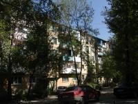 Rostov-on-Don, Taganrogskaya st, house 141. Apartment house