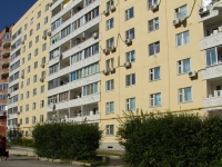 Rostov-on-Don, Taganrogskaya st, house 145/5. Apartment house
