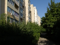 Rostov-on-Don, Taganrogskaya st, house 171. Apartment house