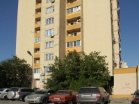 Rostov-on-Don, Taganrogskaya st, house 173. Apartment house