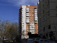 Rostov-on-Don, Taganrogskaya st, house 112А. Apartment house