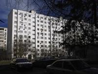 Rostov-on-Don, Taganrogskaya st, house 112/1. Apartment house