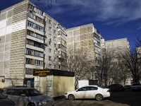 Rostov-on-Don, Taganrogskaya st, house 116А. Apartment house