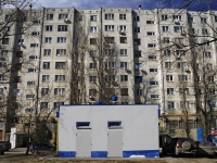 Rostov-on-Don, Taganrogskaya st, house 118. Apartment house