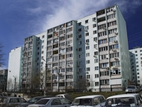 Rostov-on-Don, Taganrogskaya st, house 120/2. Apartment house